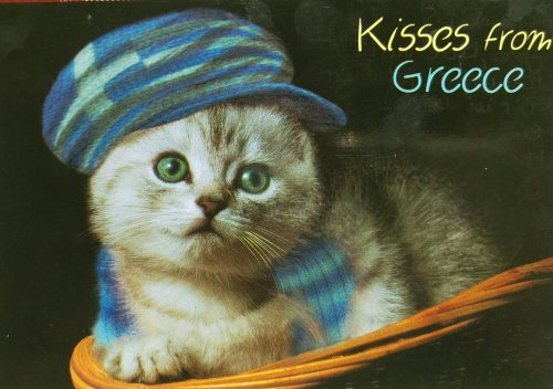 Kisses from Greece